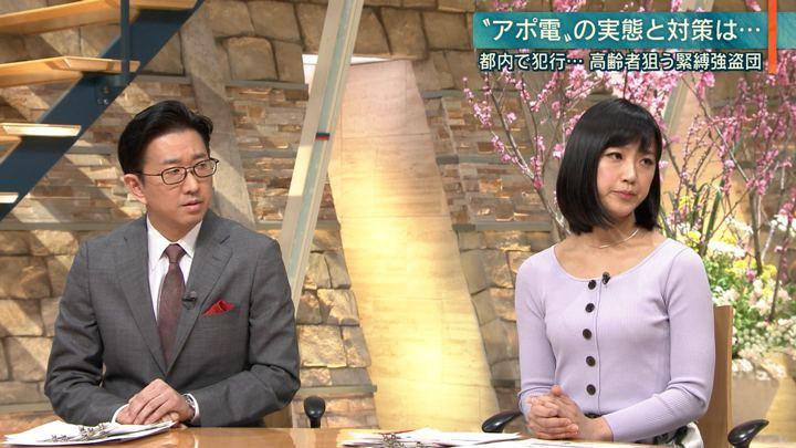 2019年03月01日竹内由恵の画像08枚目