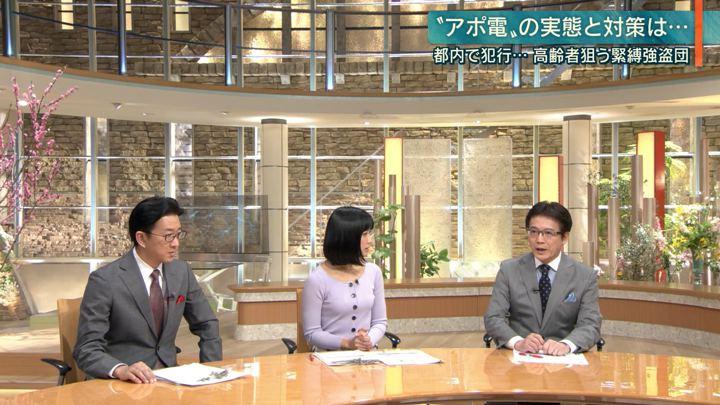2019年03月01日竹内由恵の画像09枚目