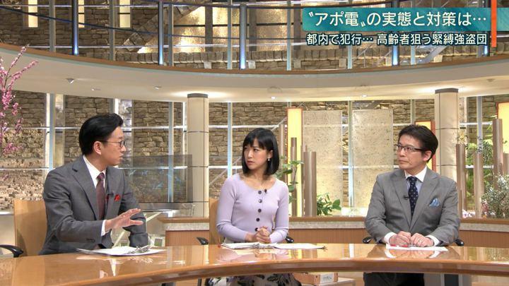 2019年03月01日竹内由恵の画像10枚目