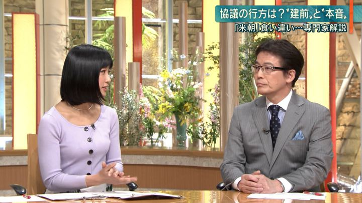2019年03月01日竹内由恵の画像11枚目