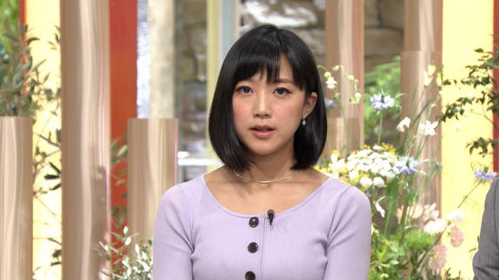 2019年03月01日竹内由恵の画像13枚目