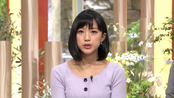 2019年03月01日竹内由恵の画像15枚目