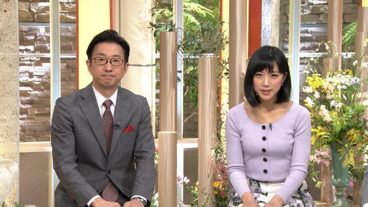 2019年03月01日竹内由恵の画像17枚目
