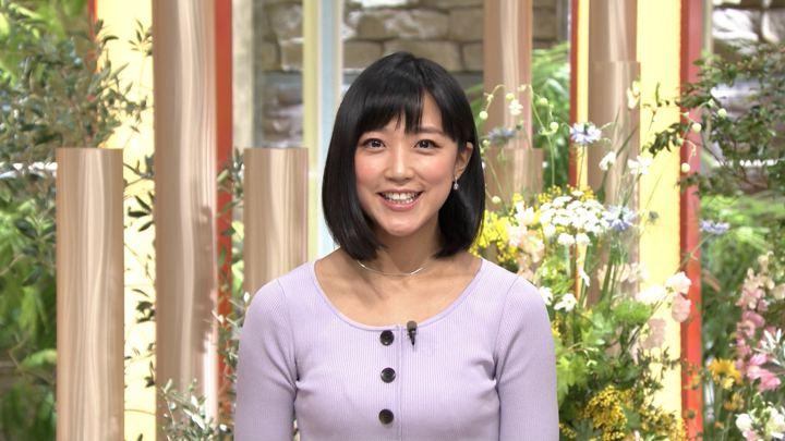 2019年03月01日竹内由恵の画像18枚目