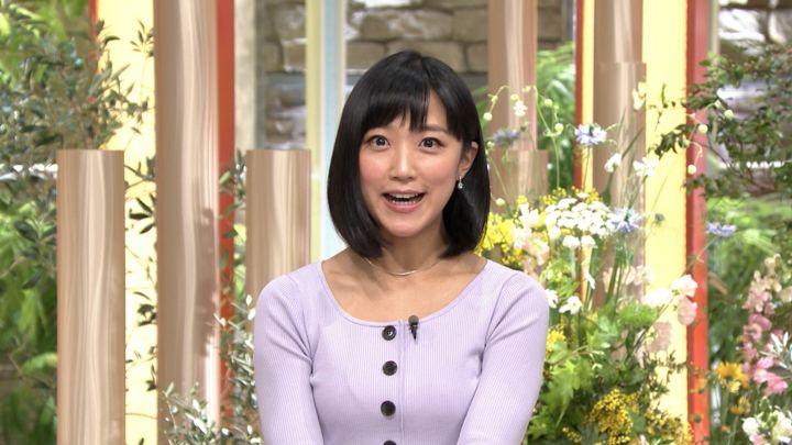 2019年03月01日竹内由恵の画像19枚目