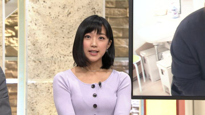 2019年03月01日竹内由恵の画像23枚目
