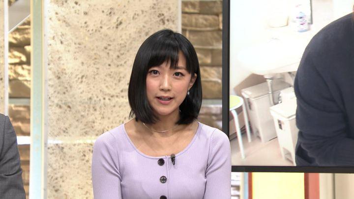 2019年03月01日竹内由恵の画像24枚目