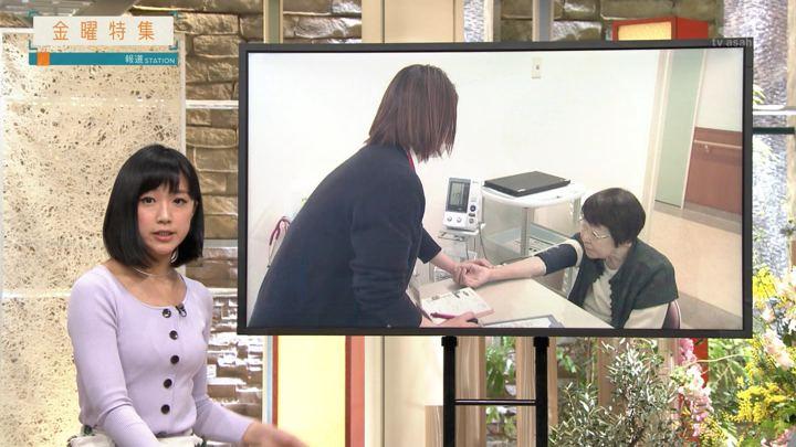 2019年03月01日竹内由恵の画像25枚目