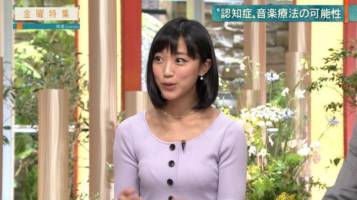 2019年03月01日竹内由恵の画像28枚目