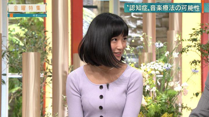 2019年03月01日竹内由恵の画像30枚目