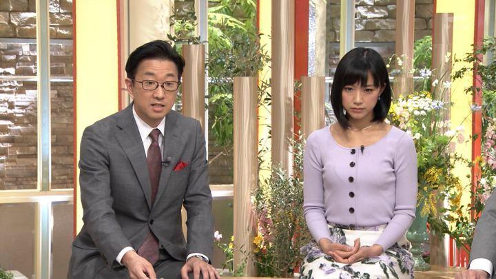 2019年03月01日竹内由恵の画像33枚目
