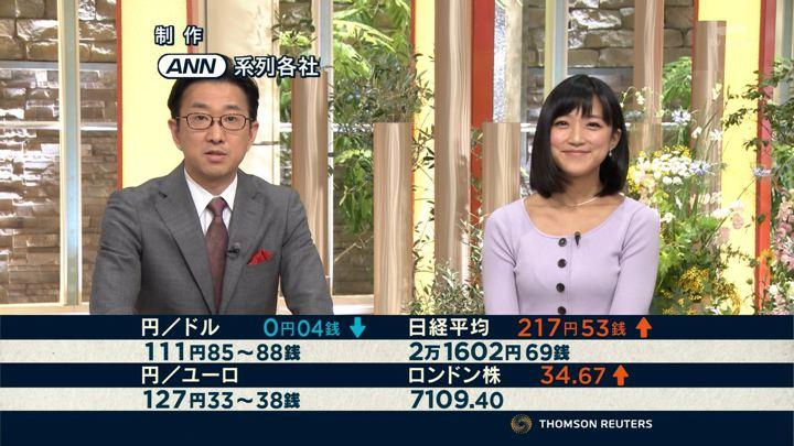 2019年03月01日竹内由恵の画像34枚目