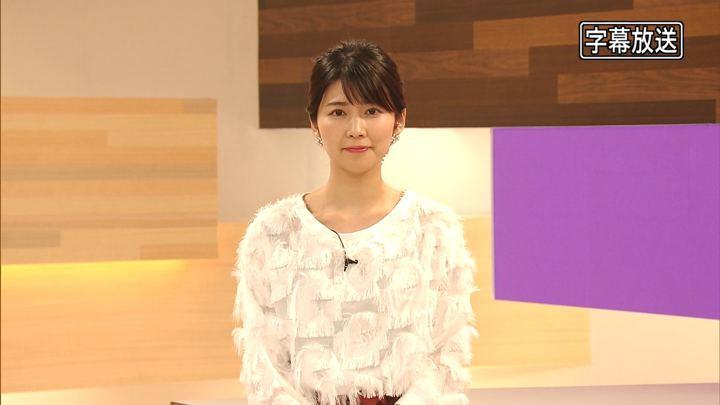 2018年10月12日竹内友佳の画像02枚目
