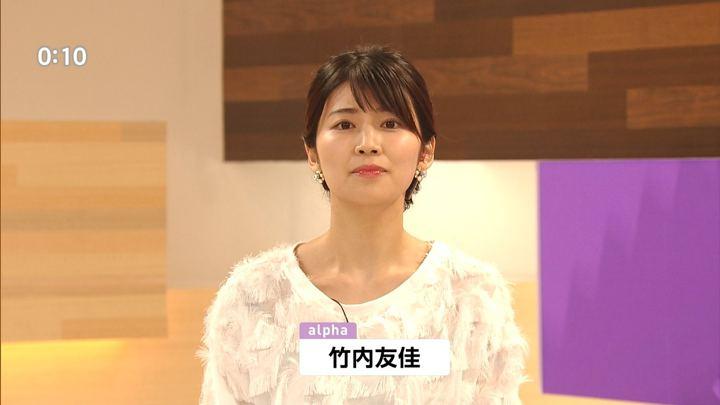 2018年10月12日竹内友佳の画像03枚目