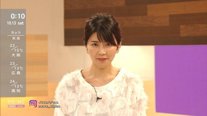 2018年10月12日竹内友佳の画像04枚目