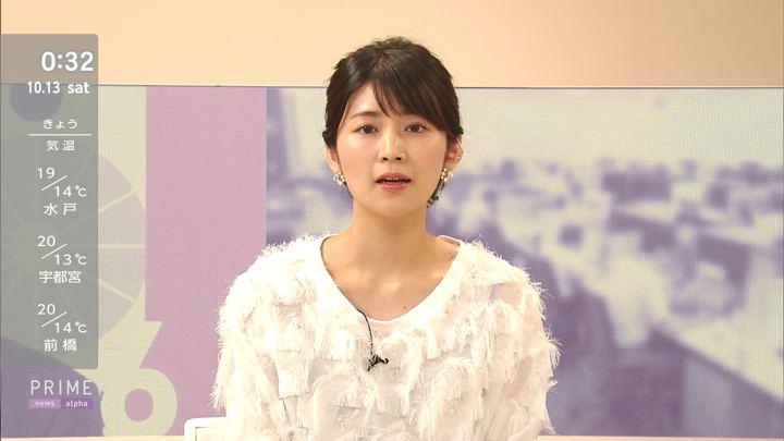 2018年10月12日竹内友佳の画像10枚目