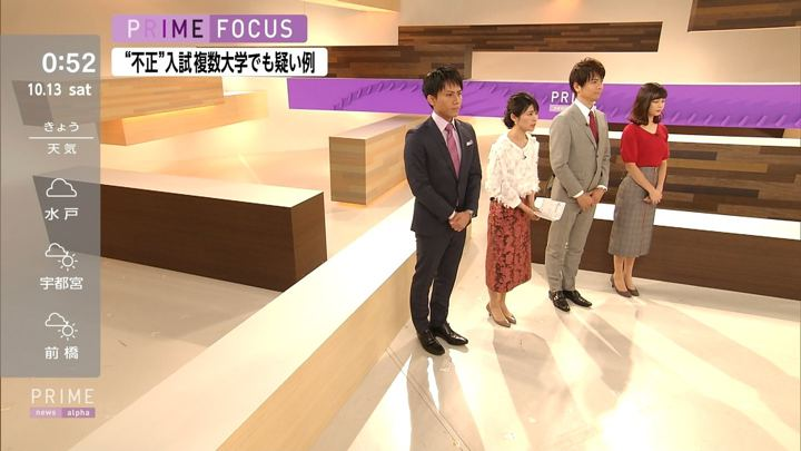 2018年10月12日竹内友佳の画像13枚目