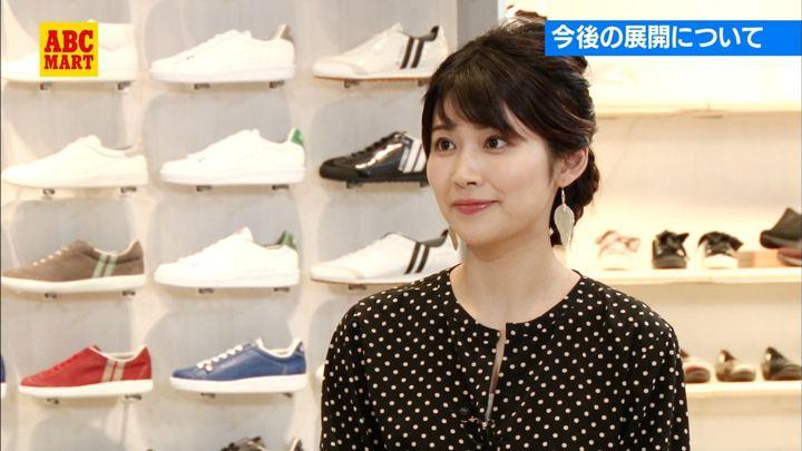2018年10月14日竹内友佳の画像07枚目