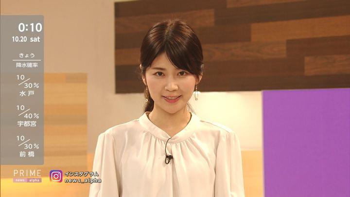 2018年10月19日竹内友佳の画像02枚目