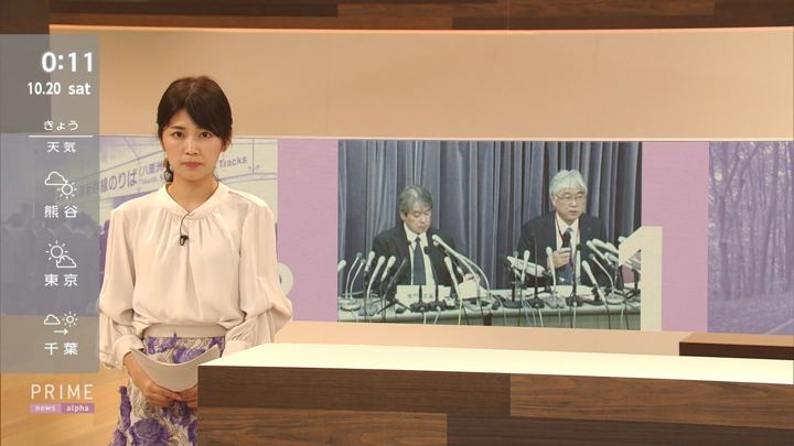 2018年10月19日竹内友佳の画像04枚目