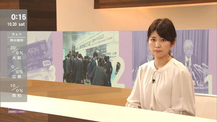 2018年10月19日竹内友佳の画像05枚目