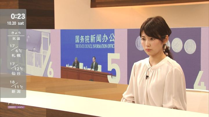 2018年10月19日竹内友佳の画像06枚目