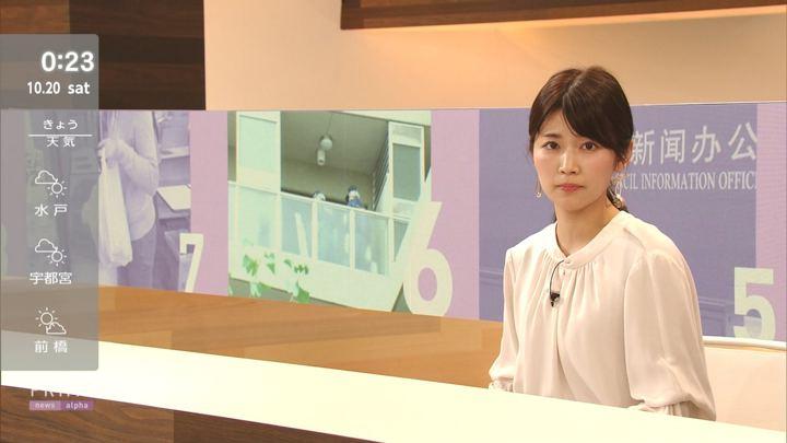 2018年10月19日竹内友佳の画像07枚目