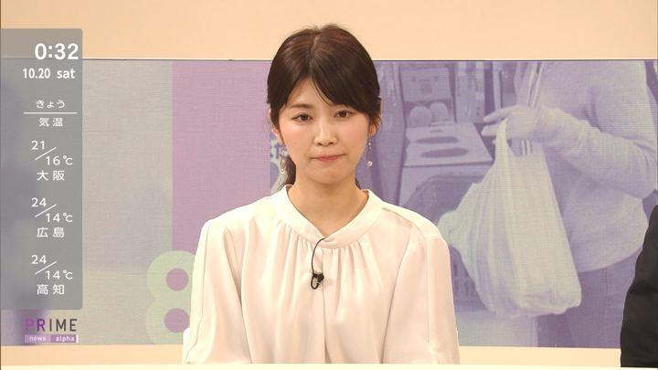 2018年10月19日竹内友佳の画像08枚目
