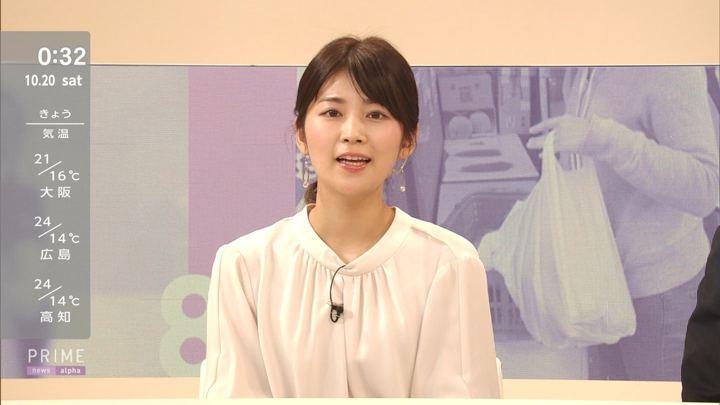 2018年10月19日竹内友佳の画像09枚目