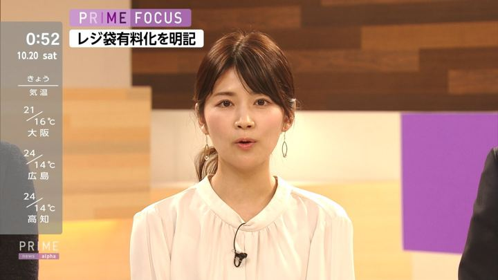 2018年10月19日竹内友佳の画像13枚目