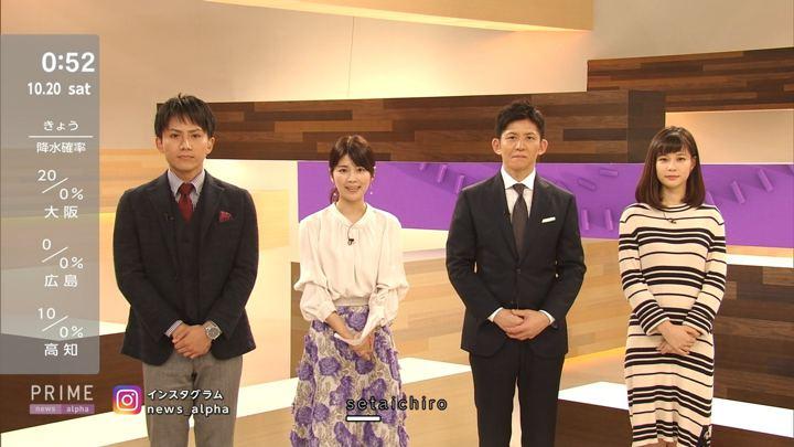 2018年10月19日竹内友佳の画像15枚目