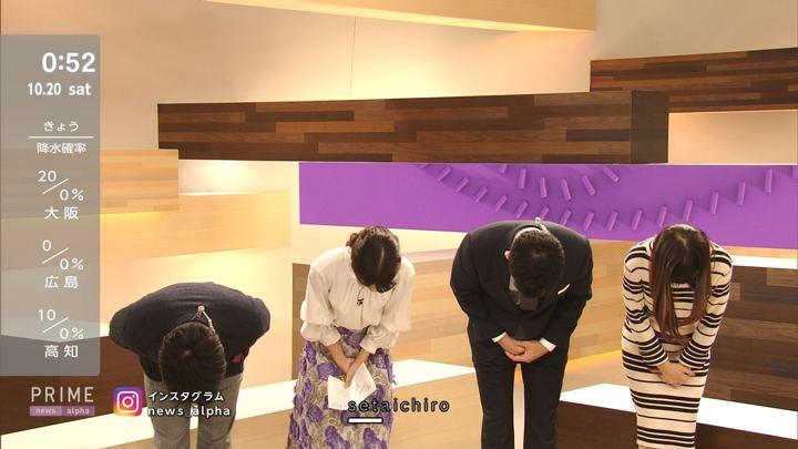 2018年10月19日竹内友佳の画像16枚目