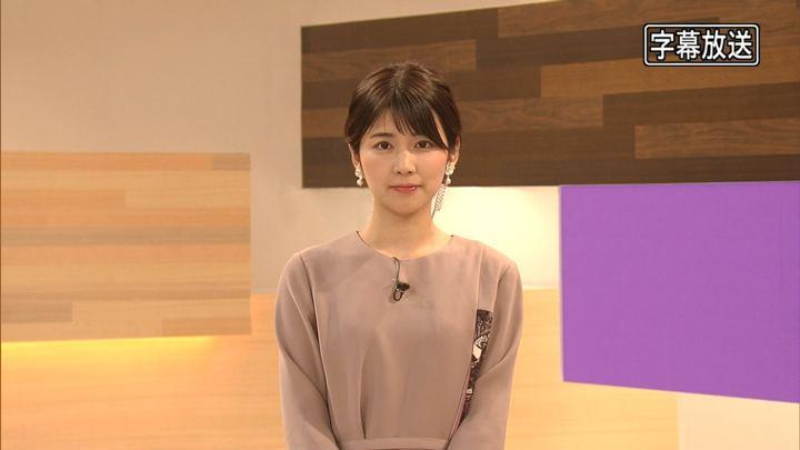 2018年10月26日竹内友佳の画像02枚目