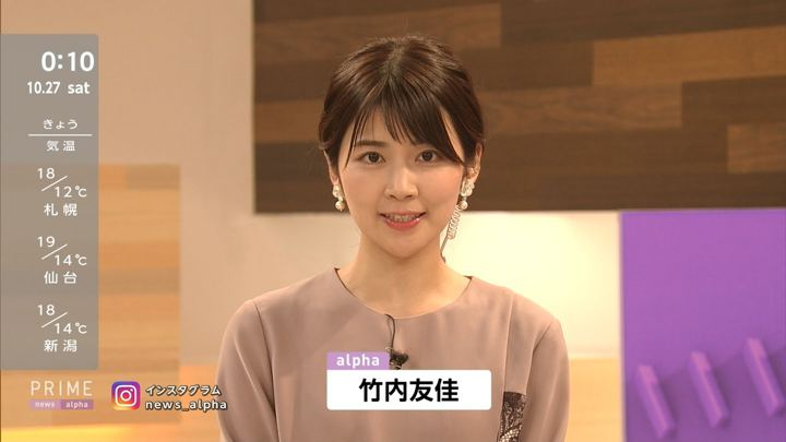 2018年10月26日竹内友佳の画像03枚目