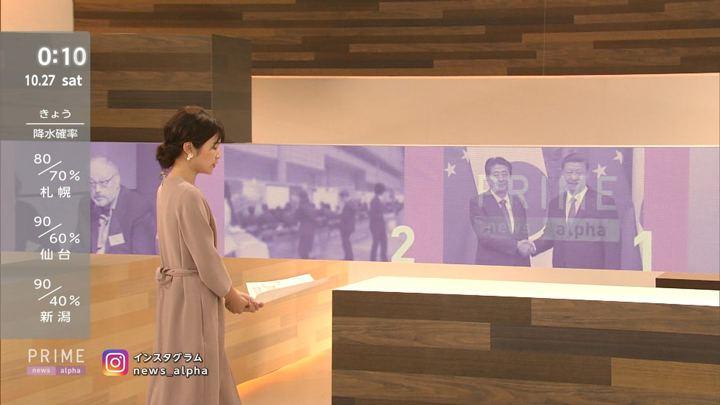 2018年10月26日竹内友佳の画像04枚目
