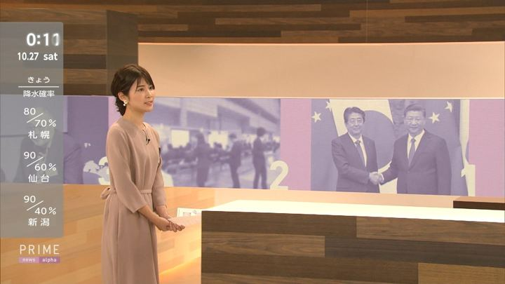 2018年10月26日竹内友佳の画像05枚目