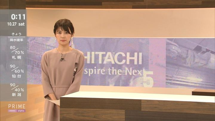 2018年10月26日竹内友佳の画像06枚目