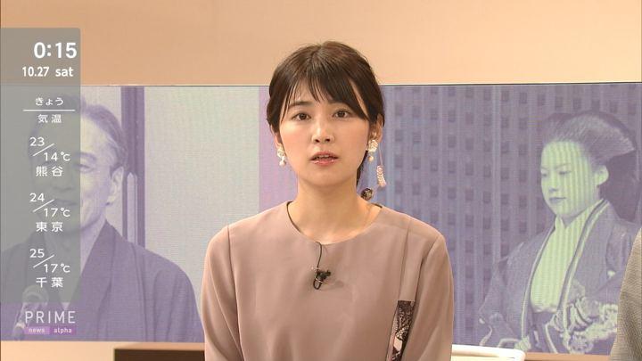 2018年10月26日竹内友佳の画像07枚目