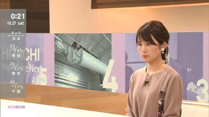 2018年10月26日竹内友佳の画像09枚目