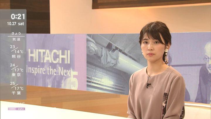 2018年10月26日竹内友佳の画像10枚目