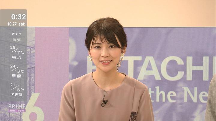 2018年10月26日竹内友佳の画像14枚目