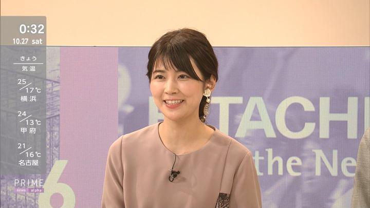 2018年10月26日竹内友佳の画像15枚目