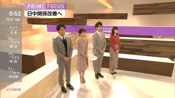 2018年10月26日竹内友佳の画像17枚目