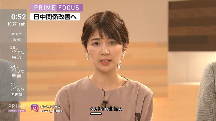 2018年10月26日竹内友佳の画像19枚目