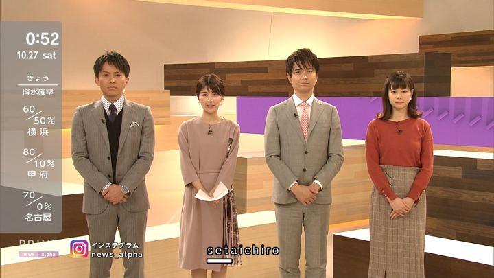 2018年10月26日竹内友佳の画像21枚目