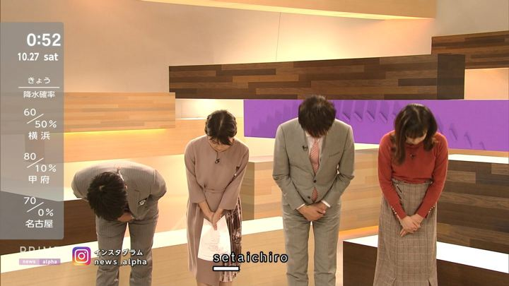 2018年10月26日竹内友佳の画像22枚目