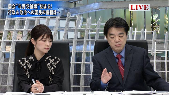 2018年10月29日竹内友佳の画像03枚目