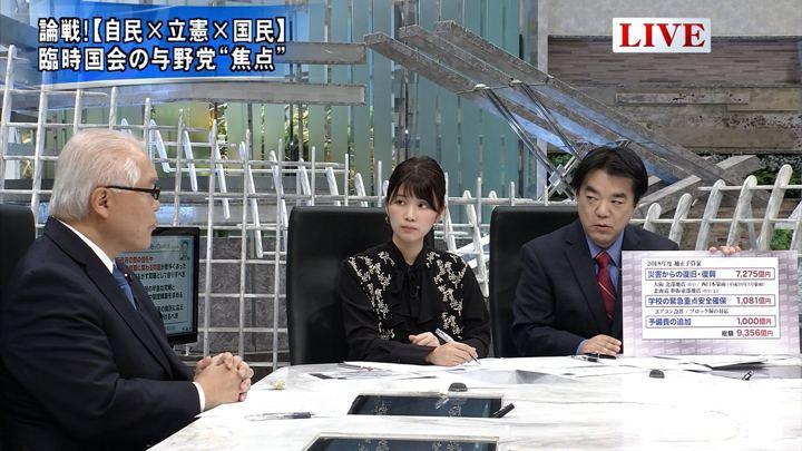 2018年10月29日竹内友佳の画像04枚目