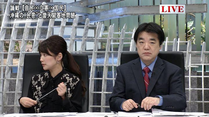 2018年10月29日竹内友佳の画像09枚目