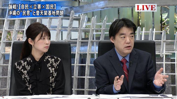 2018年10月29日竹内友佳の画像10枚目